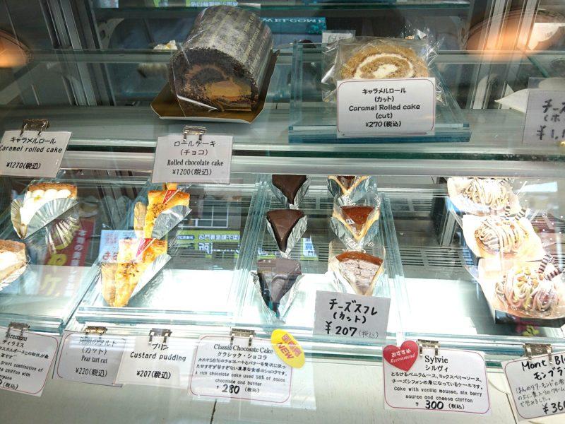 沖縄市ゴヤケーキのケーキ