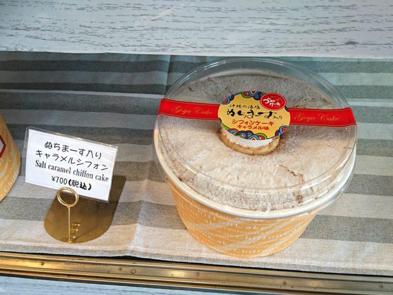 沖縄市ゴヤケーキのぬちまーすケーキ