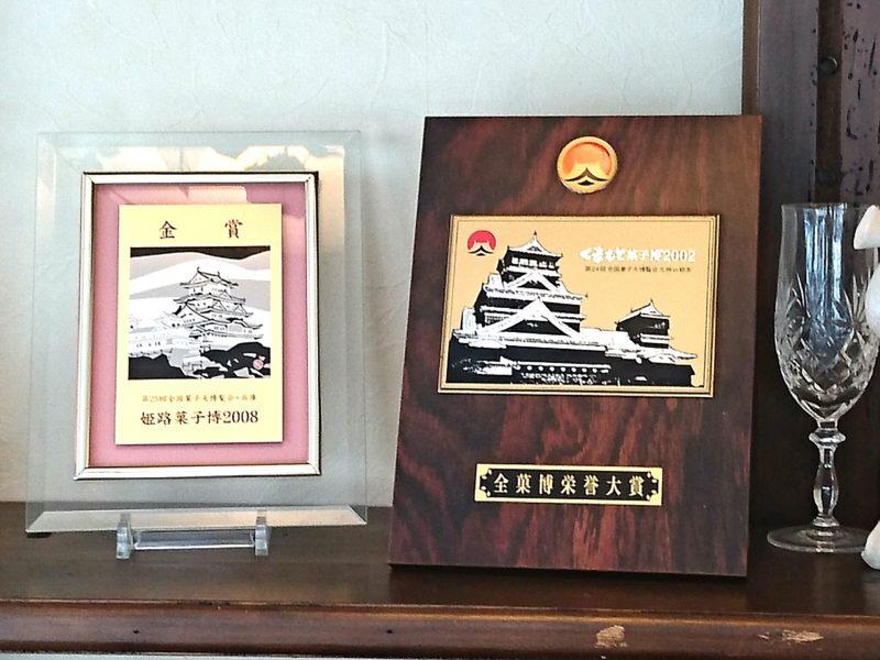 沖縄市ゴヤケーキの盾