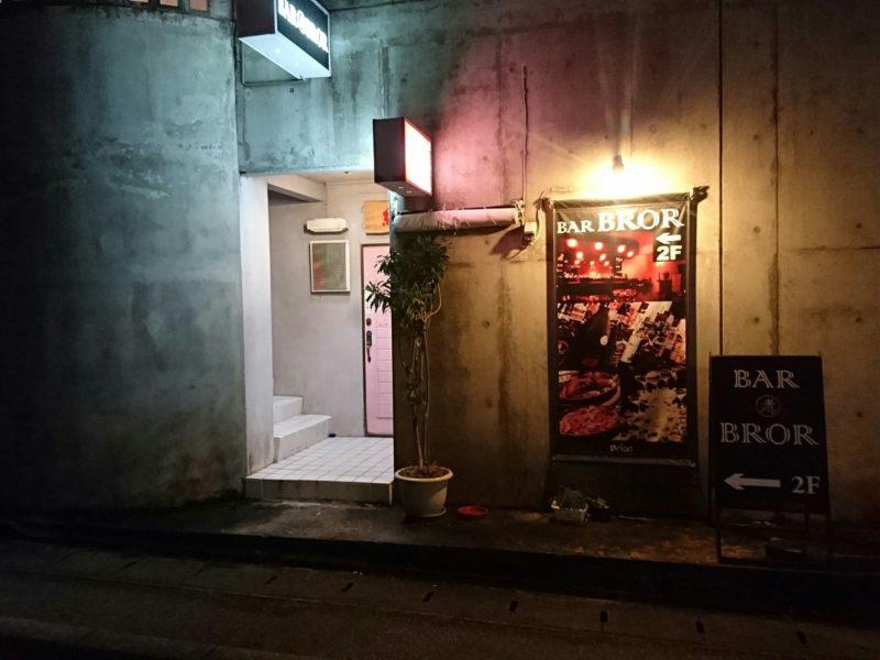 沖縄市胡屋BAR BROR(バーブロー)の外観