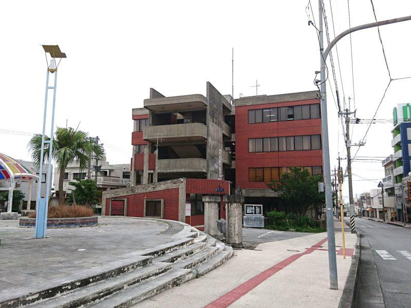 沖縄市上地中の町の沖縄市立郷土博物館