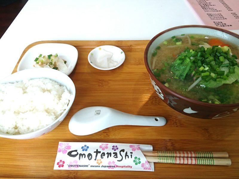 沖縄市食楽屋おはなの味噌汁定食