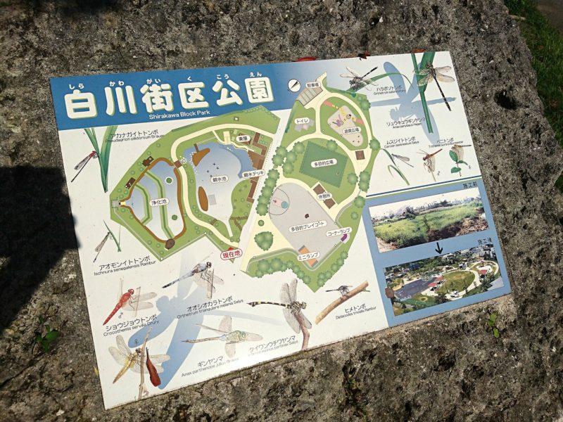 沖縄市知花白川街区公園のマップ