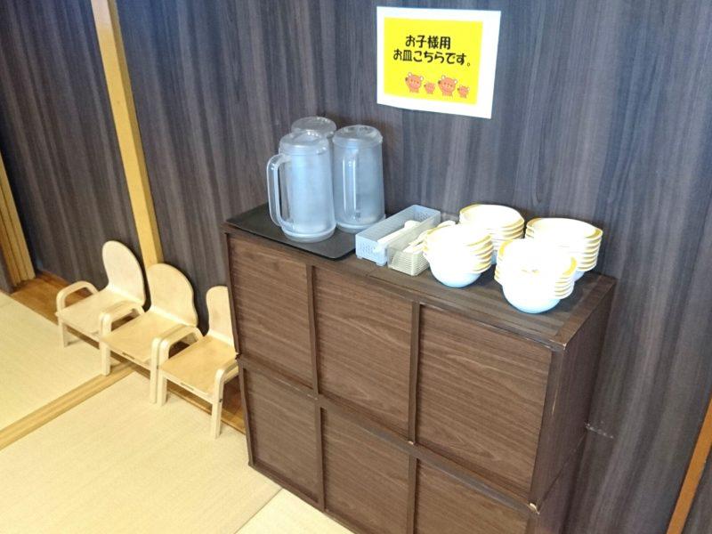 沖縄市松本池武当麺家しゅんたくのお子様用お皿