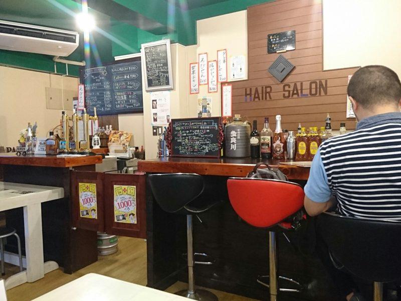 沖縄市パッソのカウンター