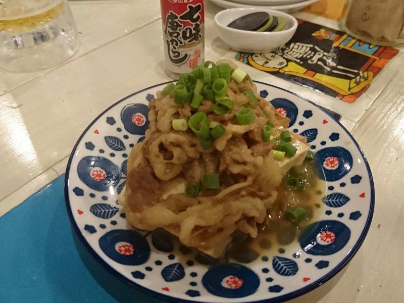 沖縄市諸見百軒通りパッソの肉豆腐