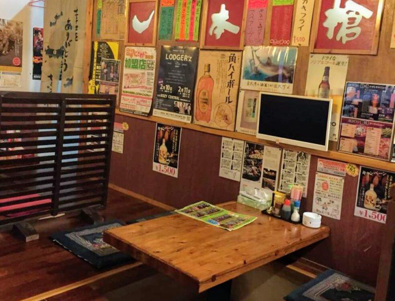 沖縄市中央居酒屋一本槍の座敷