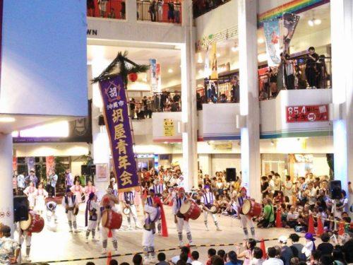 沖縄市イベント