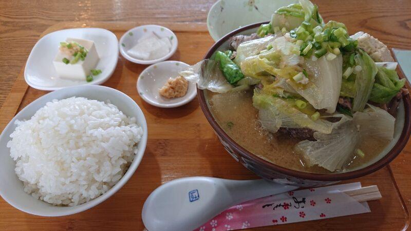 食楽屋おはな沖縄市室川の骨汁