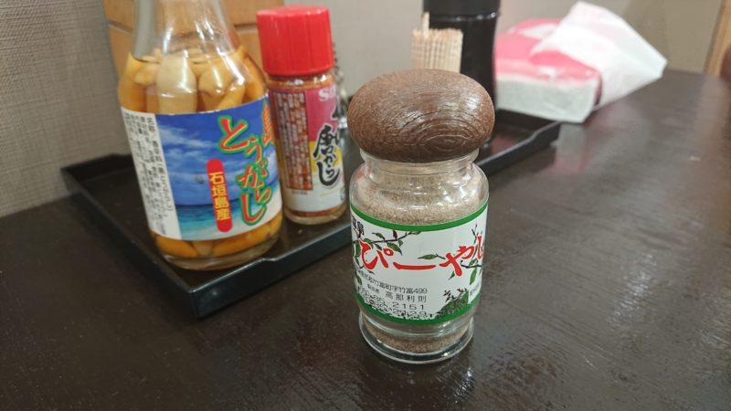 沖縄市古謝食堂びん玉の調味料