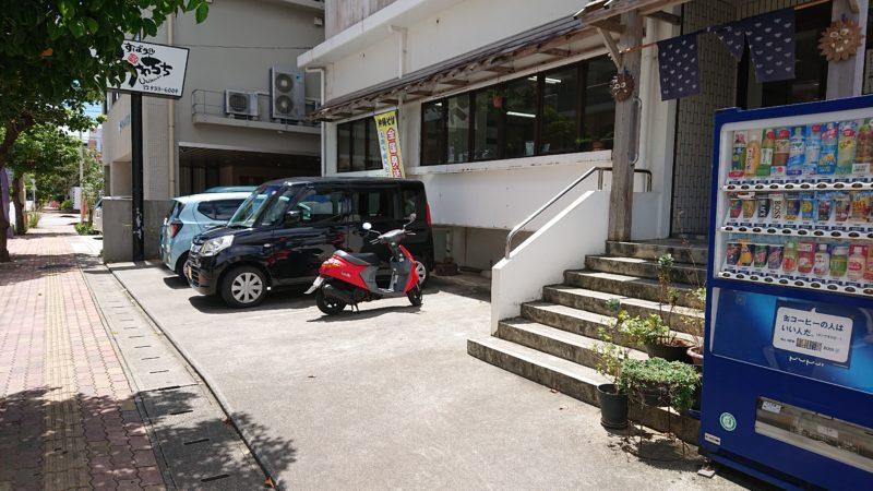沖縄市すば処うゎちちの駐車場