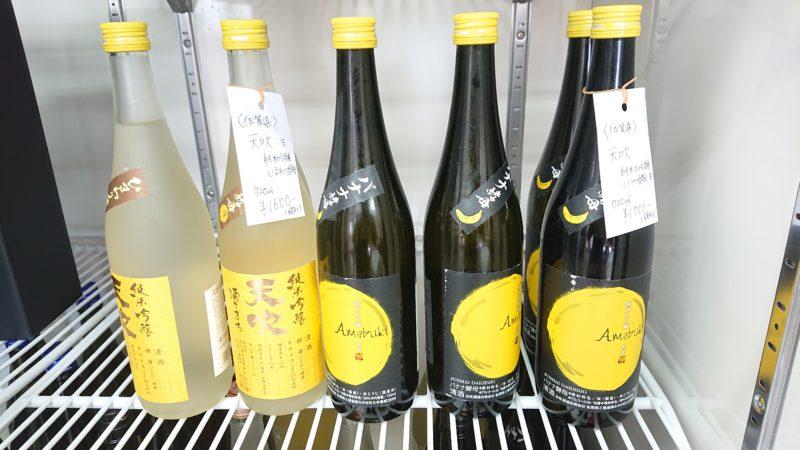 沖縄市宮林商店の日本酒