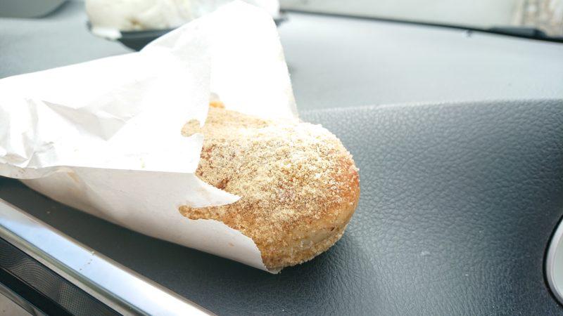 沖縄市海邦町パーラーストロベリーアイスのあげパン