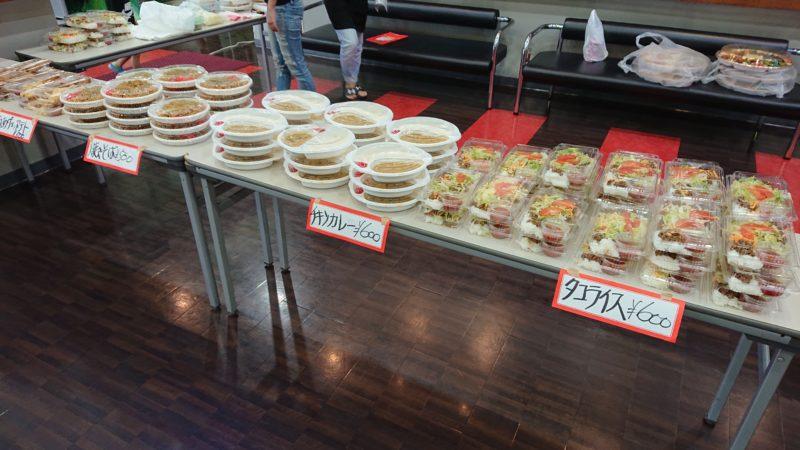 沖縄市長杯アームレスリングオープントーナメント飲食ブース