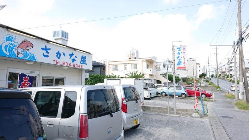 沖縄市美里さかな屋の駐車場