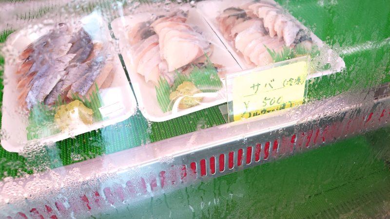 沖縄市美里さかな屋の刺身