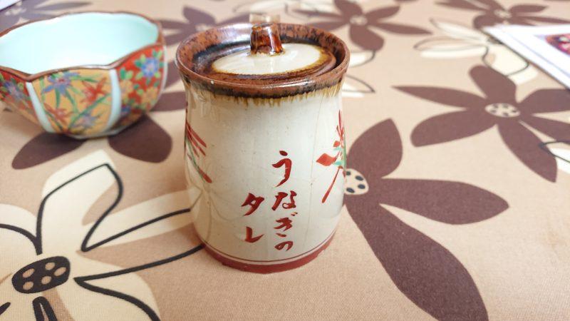 沖縄市松本うなぎ大和田のうなぎのタレ