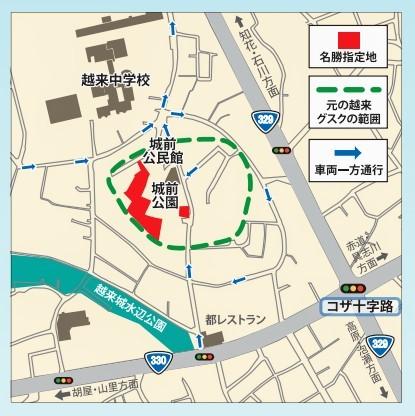 沖縄市越来グスク周辺地図