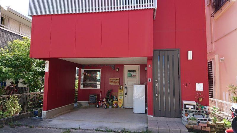 沖縄市東ちいさなカレー屋さんパプリカの外観