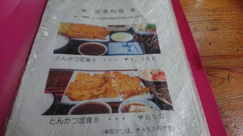 沖縄市中央定食丸仲のメニュー