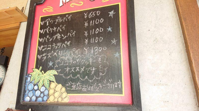 沖縄市高原なつのやのメニュー