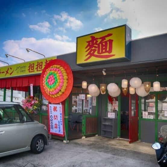 オカゲサマ製麺食堂