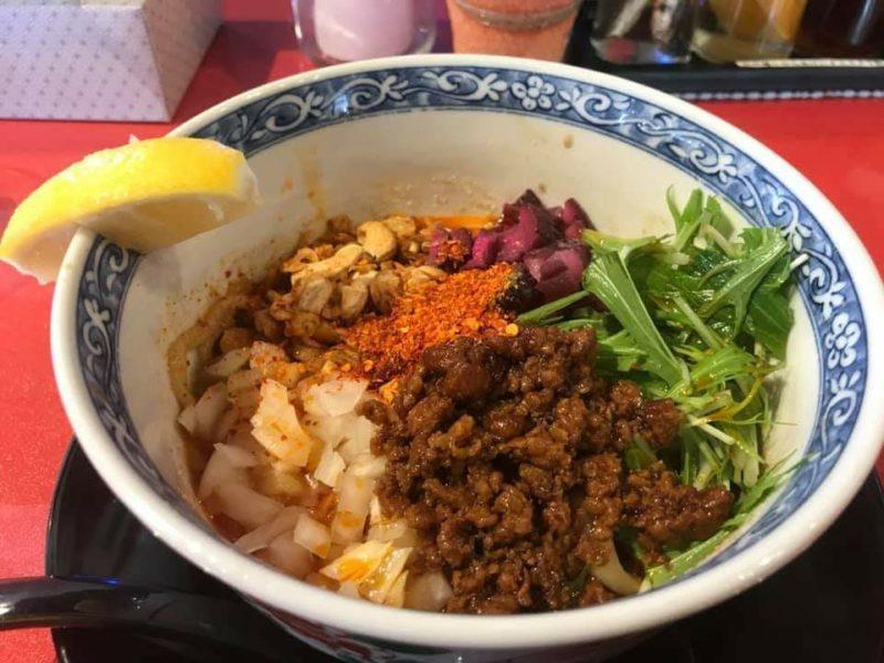 オカゲサマ製麺食堂の汁なし担々麺