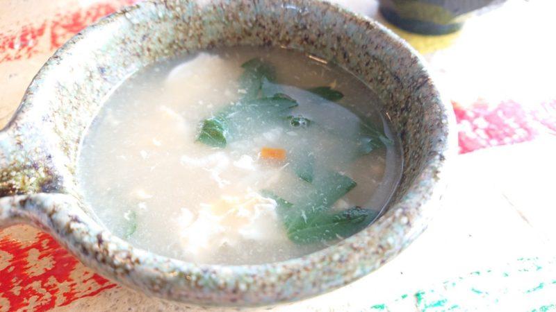 沖縄こどもの国レストラン海族工房のフーチバーじゅーしー
