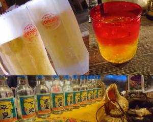 沖縄市の飲み