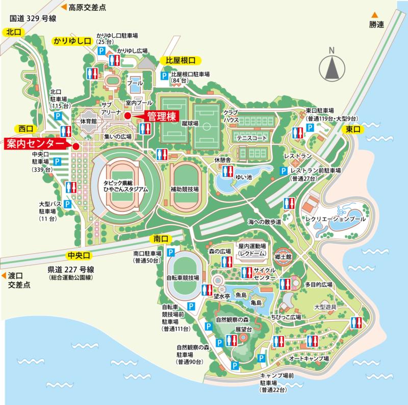 沖縄市東部海浜大花火