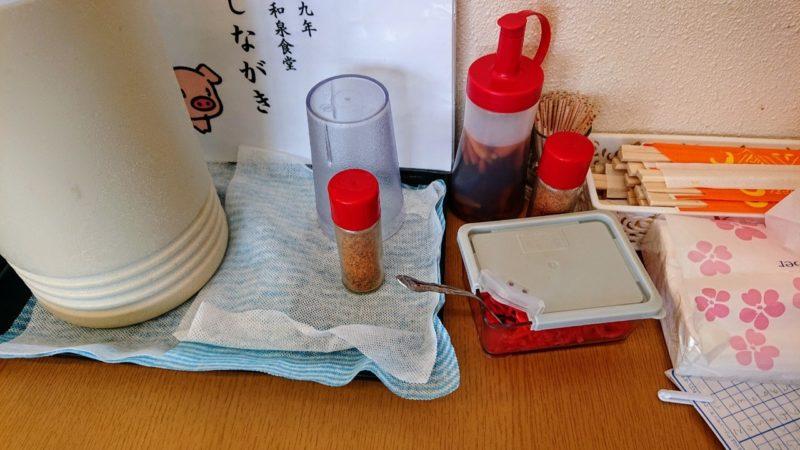 沖縄市池原和泉食堂の調味料
