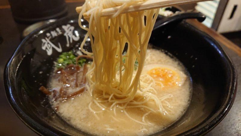 麺屋武虎沖縄市泡瀬の麺