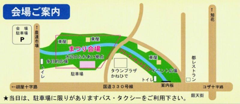 沖縄市越来城下町まつり会場マップ