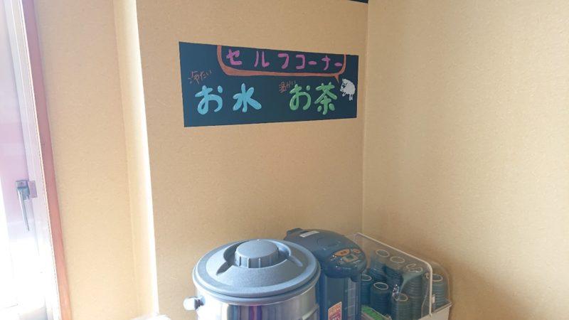 沖縄市嘉間良帯広豚丼炭火焼とんたんの店内