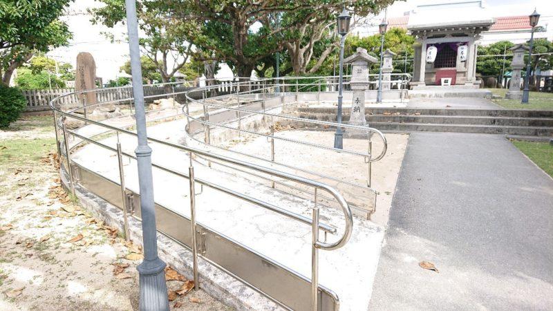 沖縄市泡瀬ビジュルのスロープ