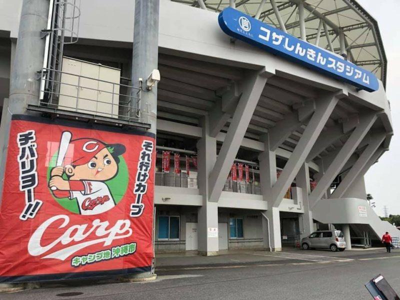 沖縄市コザしんきんスタジアム