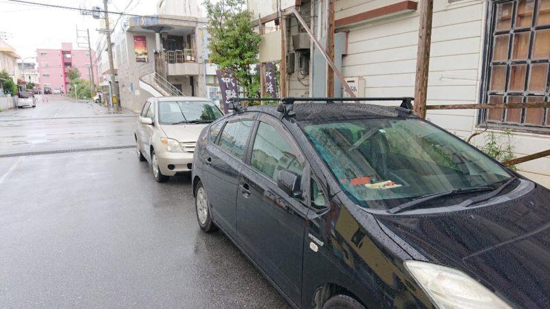 浦屋(うらや)沖縄市泡瀬の駐車場
