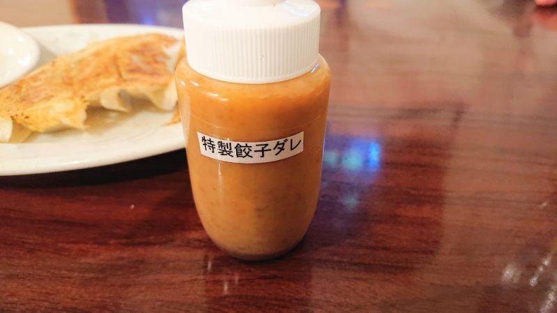 中の町鶏力(トリッキー)沖縄市上地中の町の餃子ダレ