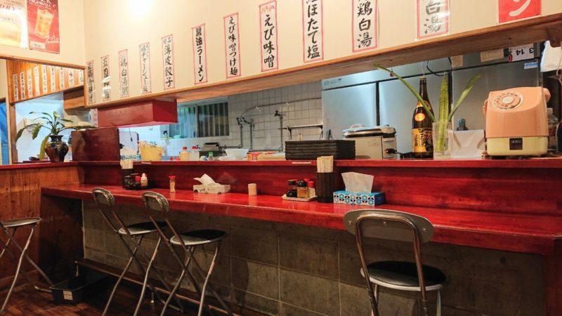 鶏力(トリッキー)沖縄市上地中の町のカウンター