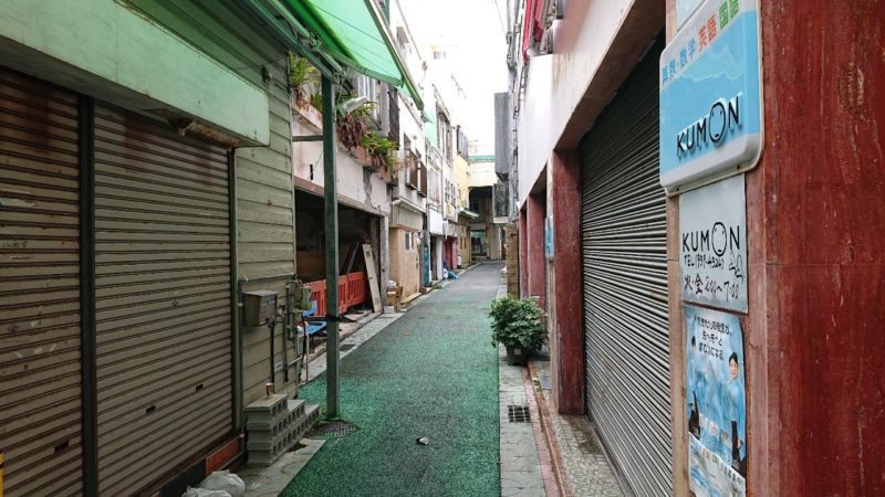 沖縄市照屋銀天街あしびば~武cの通り