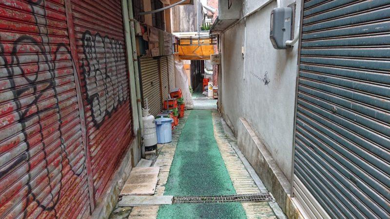 沖縄市照屋銀天街