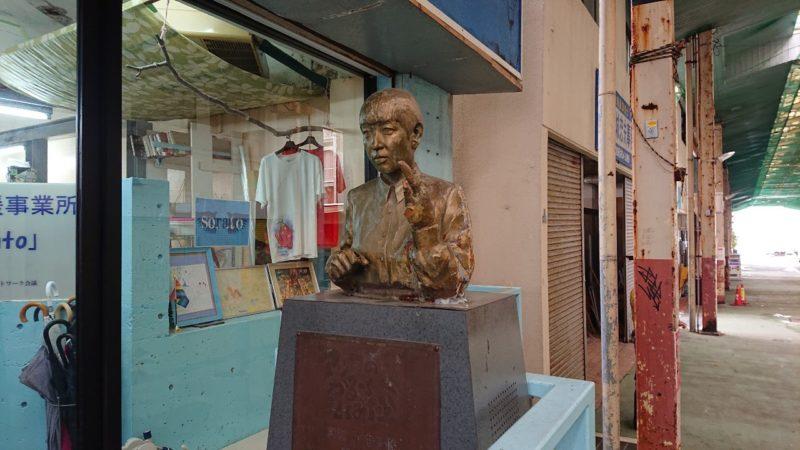 沖縄市照屋銀天街の和田アキ子像