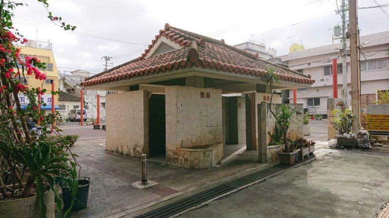 沖縄市照屋銀天街の公衆トイレ