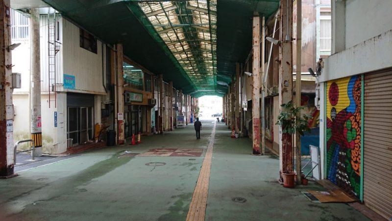 沖縄市照屋銀天街のアーケード
