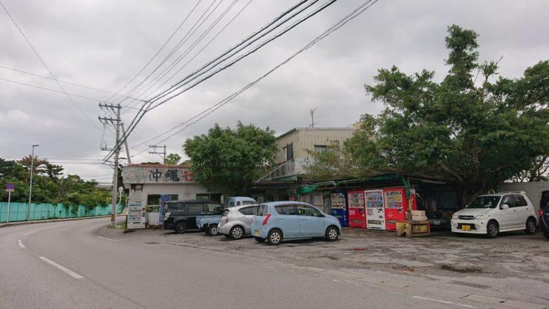 沖縄市登川当南食堂の駐車場