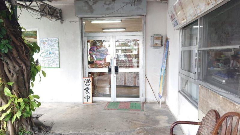 沖縄市登川当南食堂の入り口