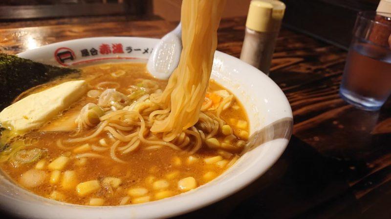 沖縄市上地中の町赤道ラーメンの特製みそラーメン