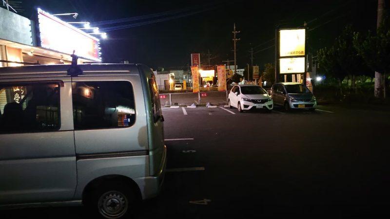 ラーメン暖暮沖縄市美原の駐車場