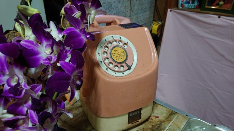 沖縄市照屋おでん京香のピンク電話