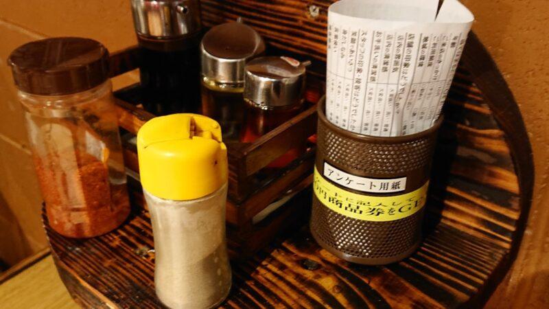 赤道ラーメン沖縄市上地中の町の調味料